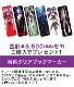 【受注生産】ジッパーフィギュア<ナトくん>【シーエ展2020】