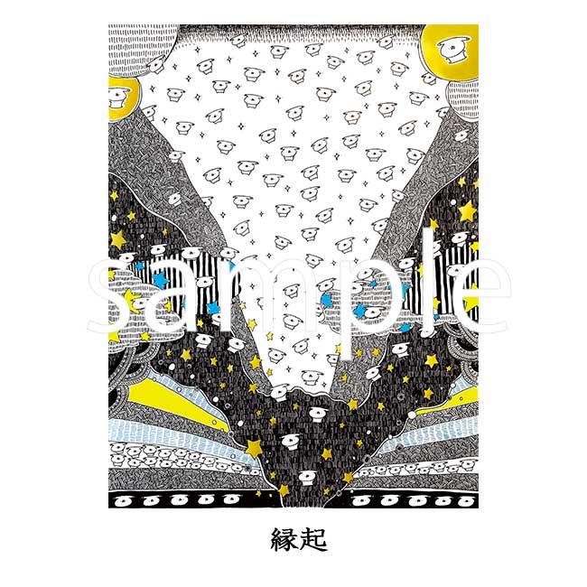 A4複製原画【うさぎ帝国とendoの世界2019 咄々々】
