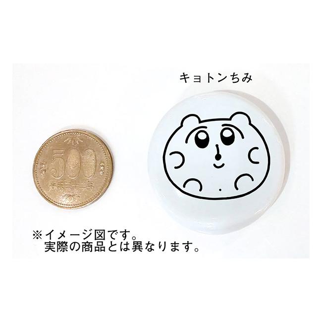 箸のせ命【愛・ちみ博】