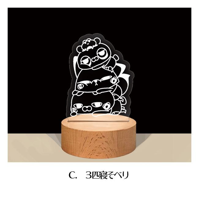 ひとえうさぎ LEDランプライト【ひとえうさぎ】