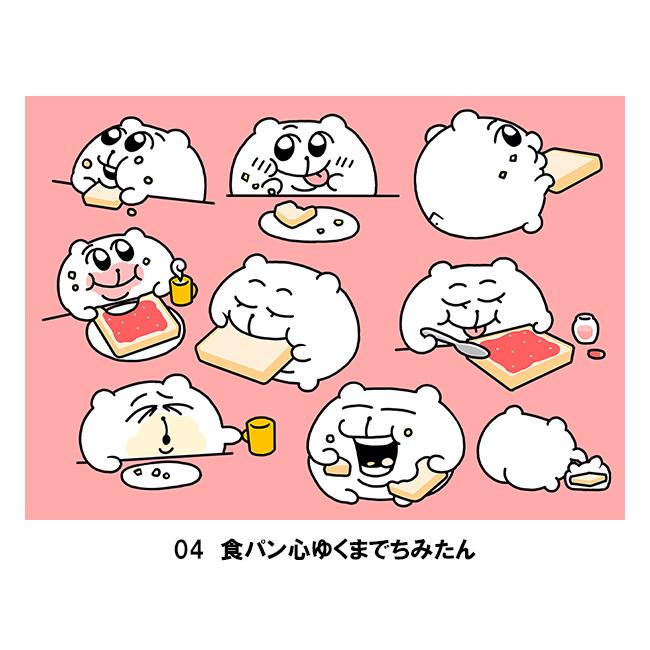 A4複製原画【愛・ちみ博】