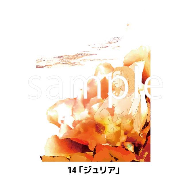 メタ記 ポストカード【エルシャダイ】