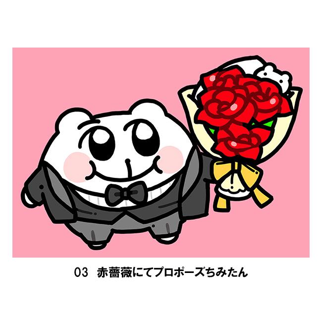 A2タペストリー【愛・ちみ博】