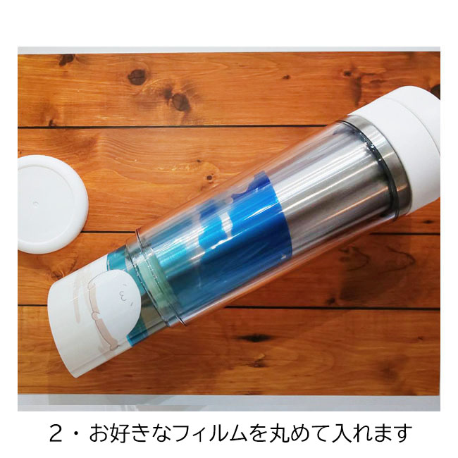 【ひとえうさぎ 5th ANNIVERSARY】マイボトル【ひとえうさぎ】