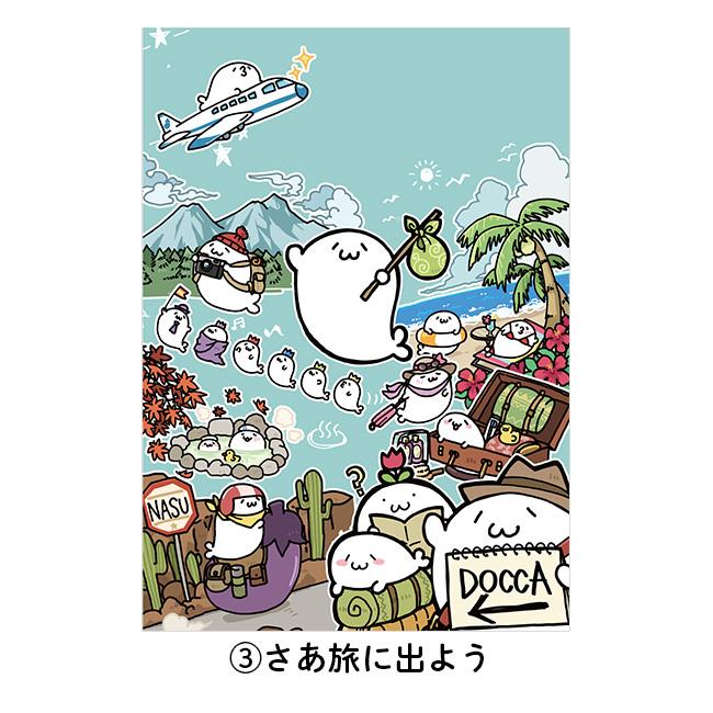 A4複製原画【北海の魔獣あざらしさん展2020】