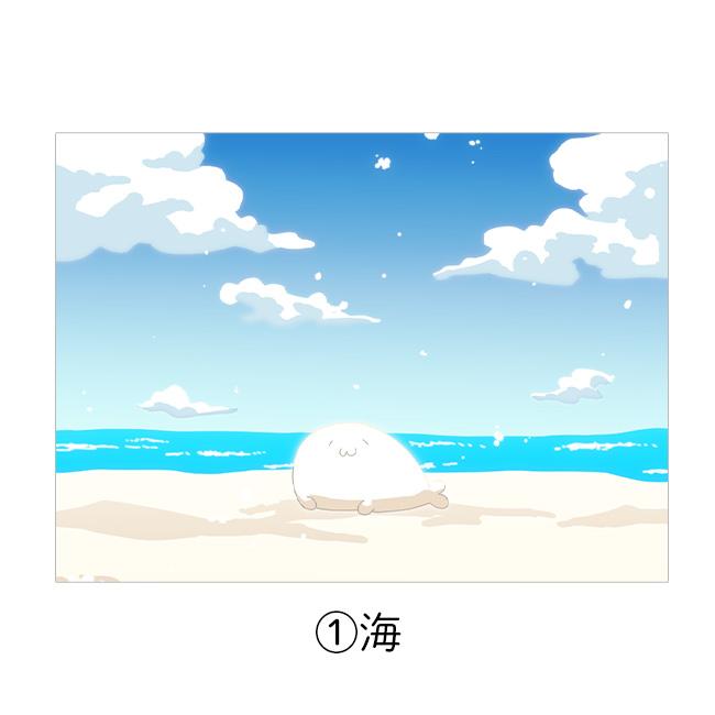 マイボトル【北海の魔獣あざらしさん展2020】