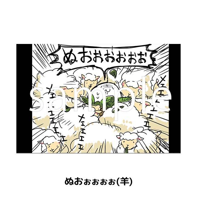 A4複製原画【北海の魔獣あざらしさん展】