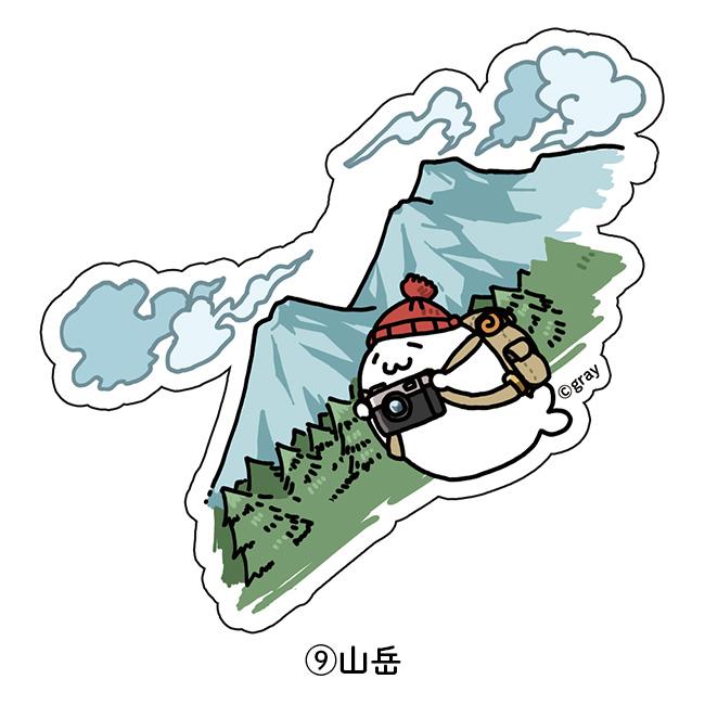 トラベルステッカー【北海の魔獣あざらしさん展2020】
