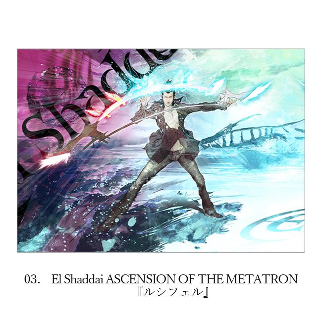 【El Shaddai10周年記念展】アクリルボード【エルシャダイ】