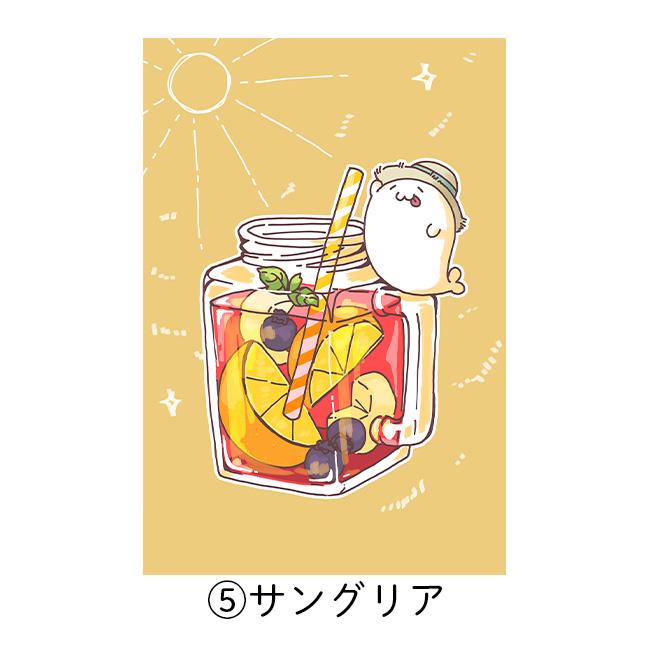 クリアカード【北海の魔獣あざらしさん展2020】