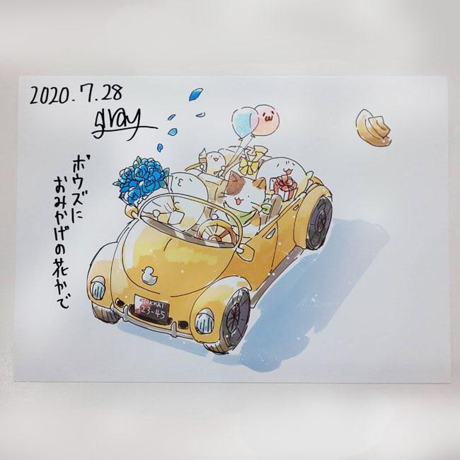 二次注文(単品)◆グレーさん直筆サイン入り◆A4複製原画【あざらしさん展2020】