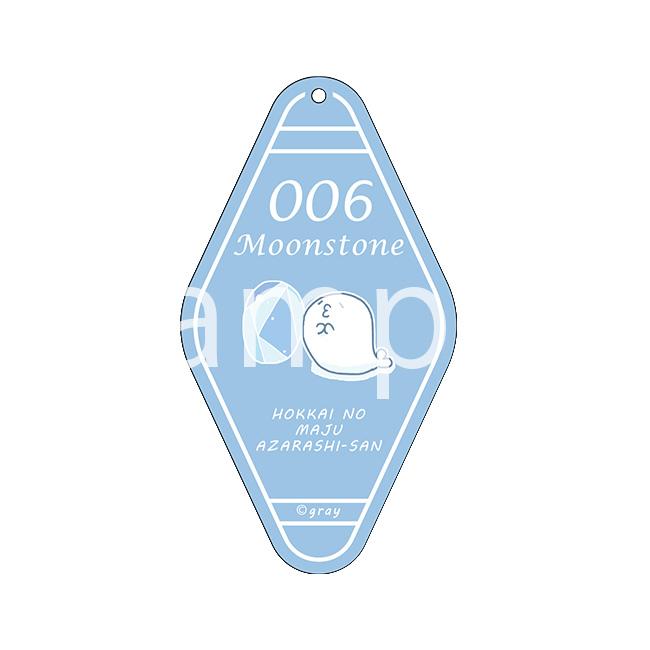 (再販)モーテル風誕生石キーホルダー【北海の魔獣あざらしさん】