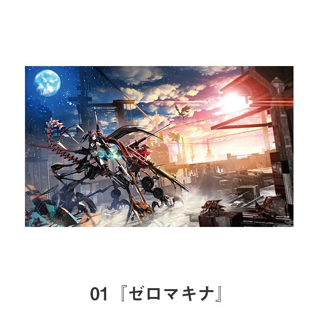 【受注生産】アクリルボード【シーエ】