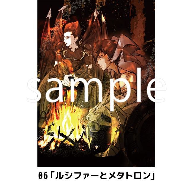 A2タペストリー【エルシャダイ8周年記念展】