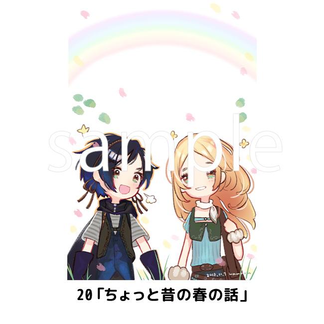 A4複製原画【エルシャダイ8周年記念展】