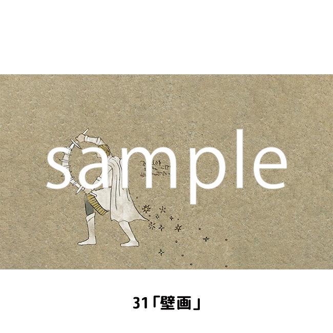 B0タペストリー【エルシャダイ8周年記念展】