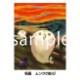 【あざらしさんA2タペストリー】 在庫限りのお買い得アウトレット 【ページ内商品10%OFF】