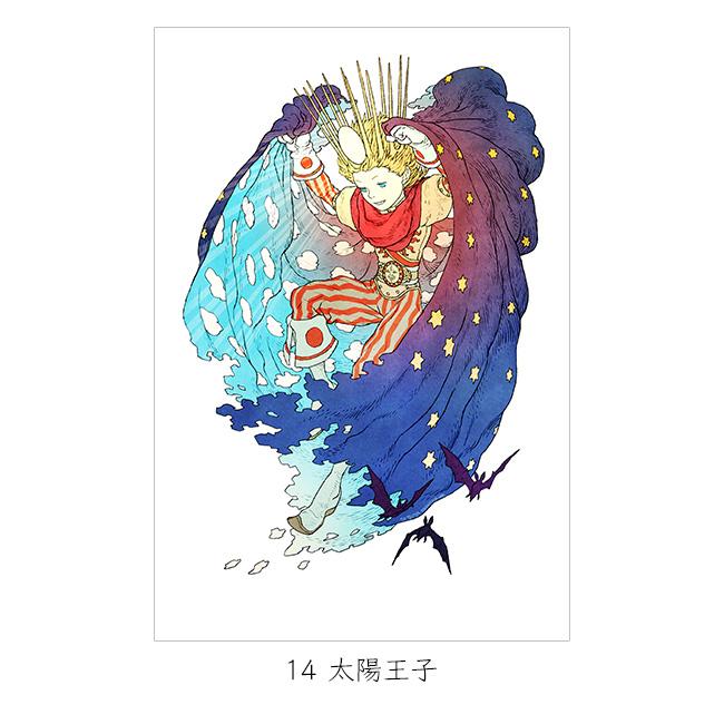 A4複製原画<2017吉川達哉展展示作品>シリーズ【2020吉川達哉展】