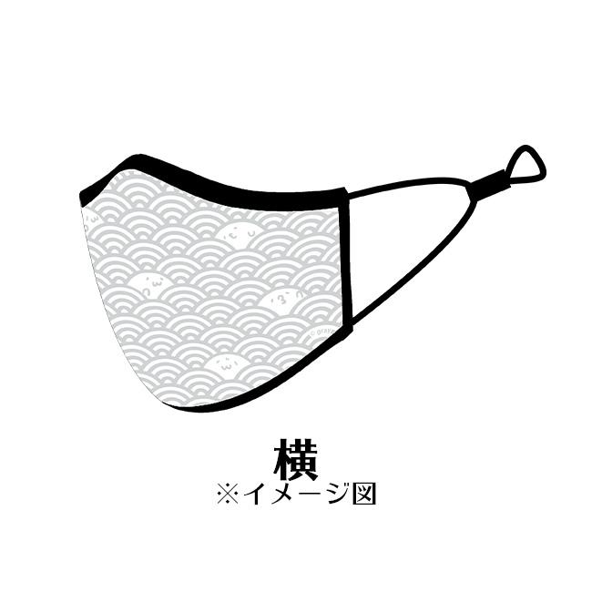 あざらしさんマスク・マスクケース【北海の魔獣あざらしさん】