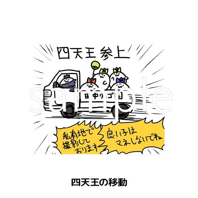 A4複製原画 〜15まで【北海の魔獣あざらしさん展】