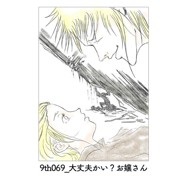 A4複製原画<サリエル>シリーズ【エルシャダイ9周年記念展】