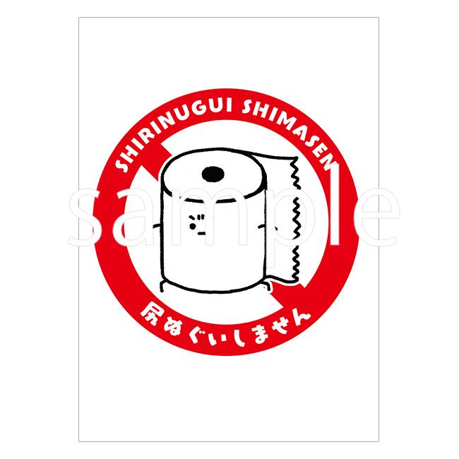 A2タペストリー1〜2【ヘンテコ屋】