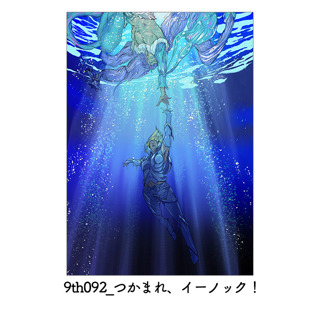 A0タペストリー<アルマロス>シリーズ【エルシャダイ9周年記念展】