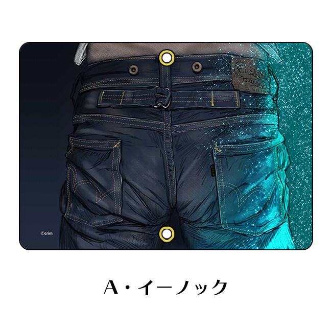 【イーノック/ルシフェル】バックスタイルパスポートケース【エルシャダイ】