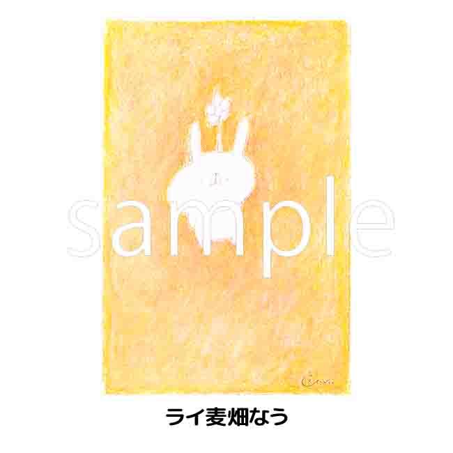 A2タペストリー【うさぎ帝国】
