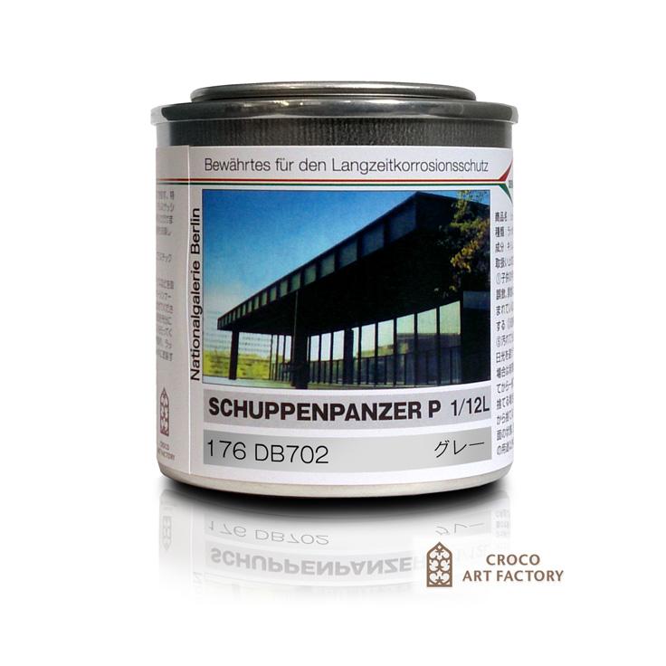 アイアン塗料 SCHUPPENPANZER グレー 80ml