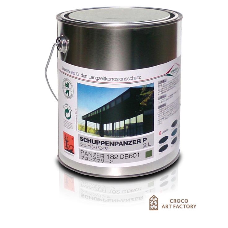 アイアン塗料 SCHUPPENPANZER ブロンズグリーン 2L
