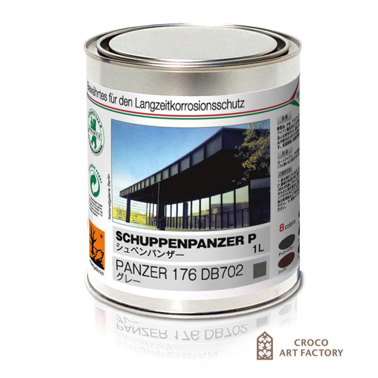 アイアン塗料 SCHUPPENPANZER グレー 1L