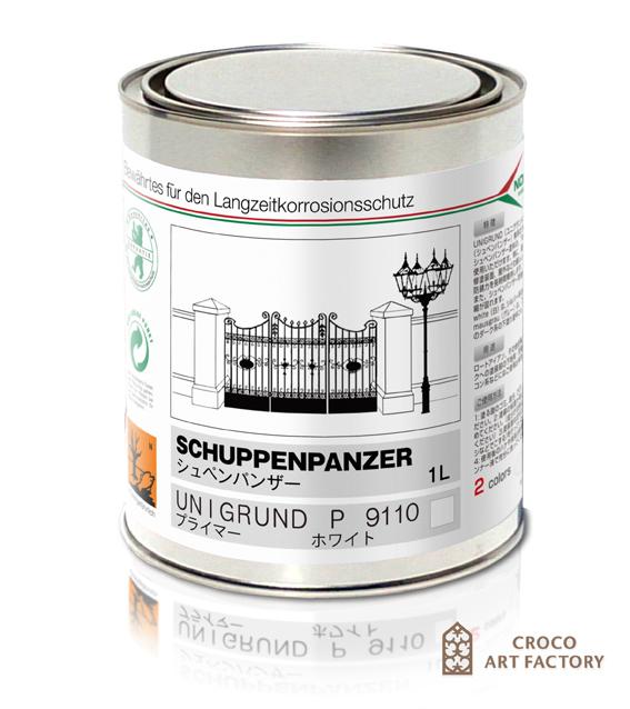 アイアン塗料SCHUPPENPANZER 下地剤 ホワイト 1L