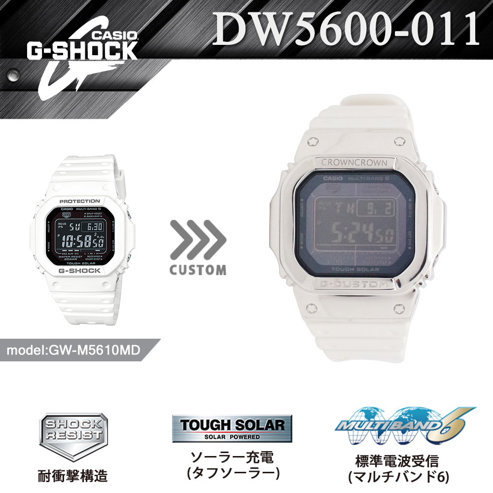 DW5600-011
