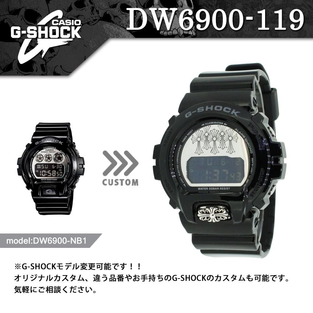 DW6900-119