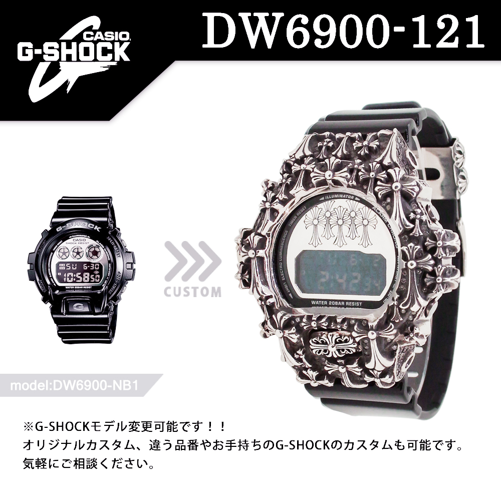 DW6900-121