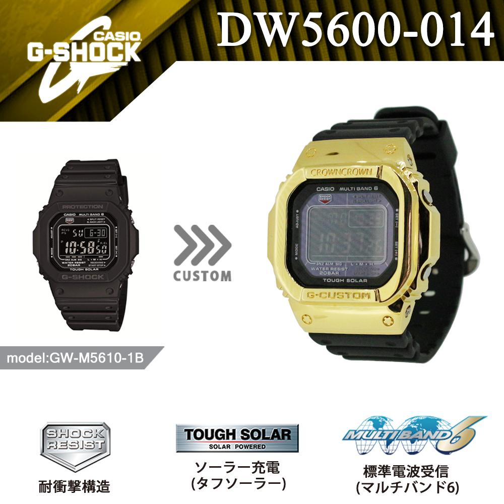 DW5600-014