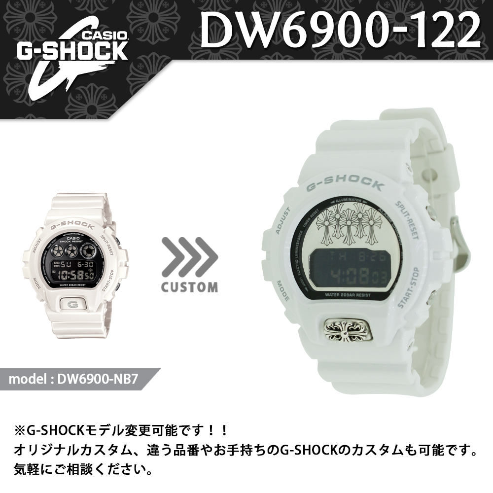 DW6900-122