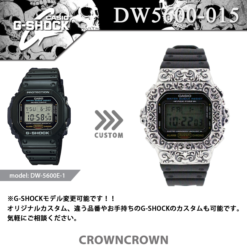 DW5600-015