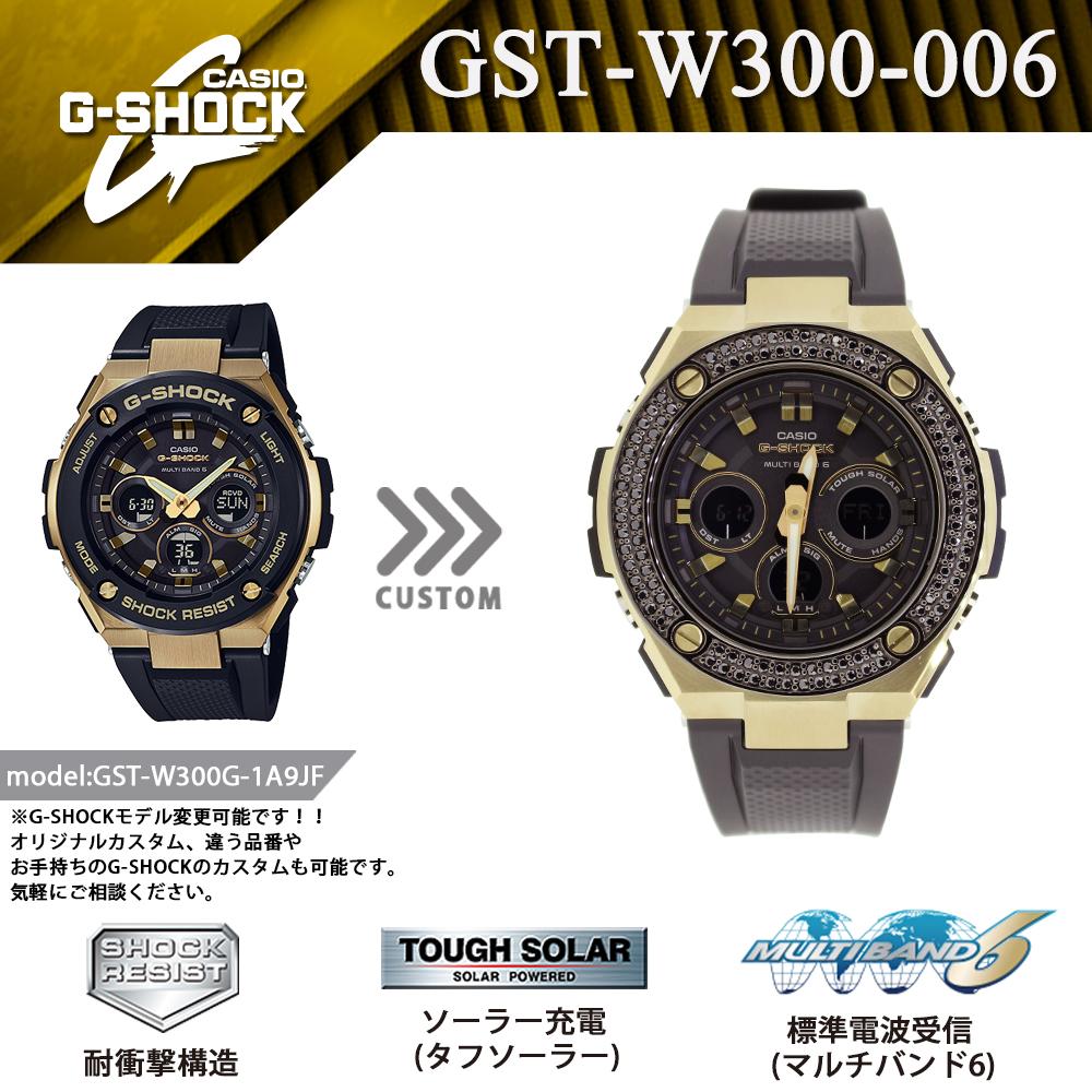 GST-W300-006