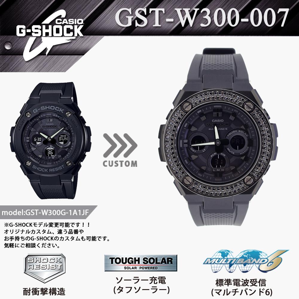 GST-W300-007