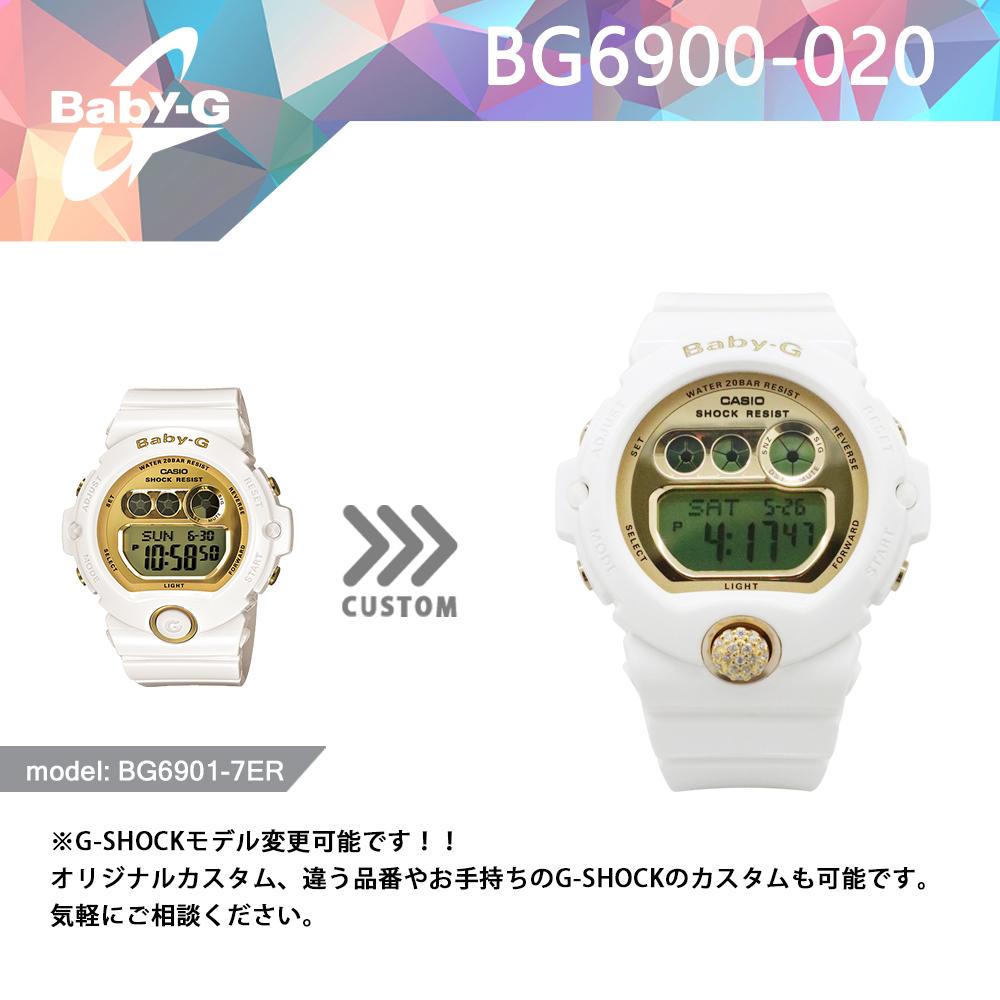 BG6900-020