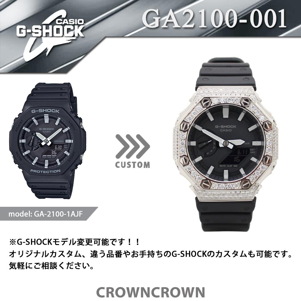 GA2100-001