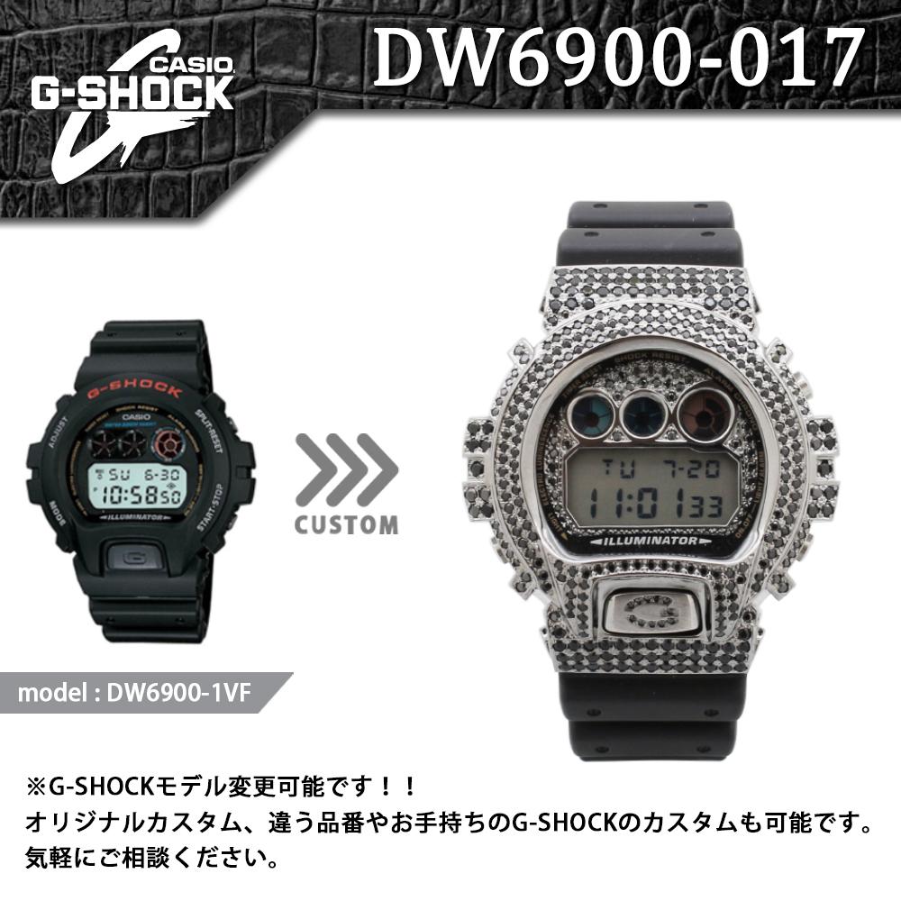 DW6900-017