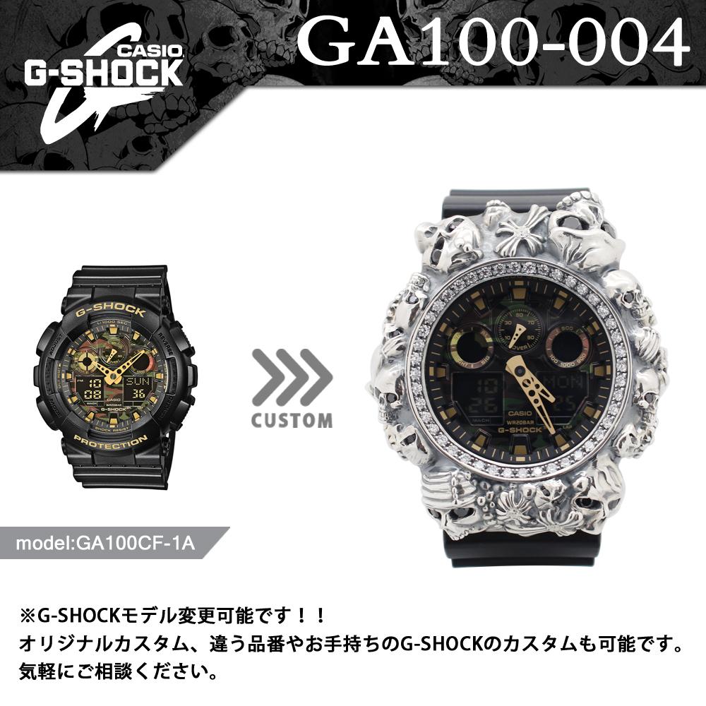GA100-004