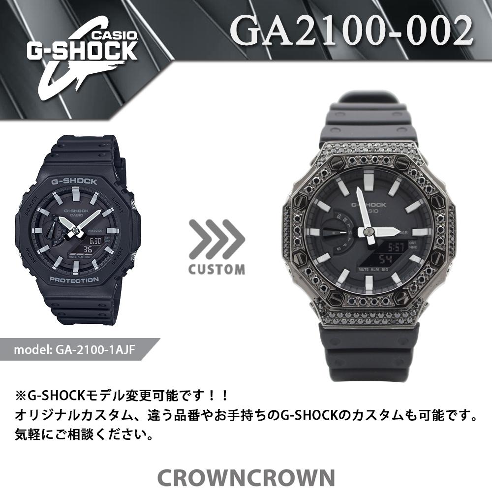 GA2100-002