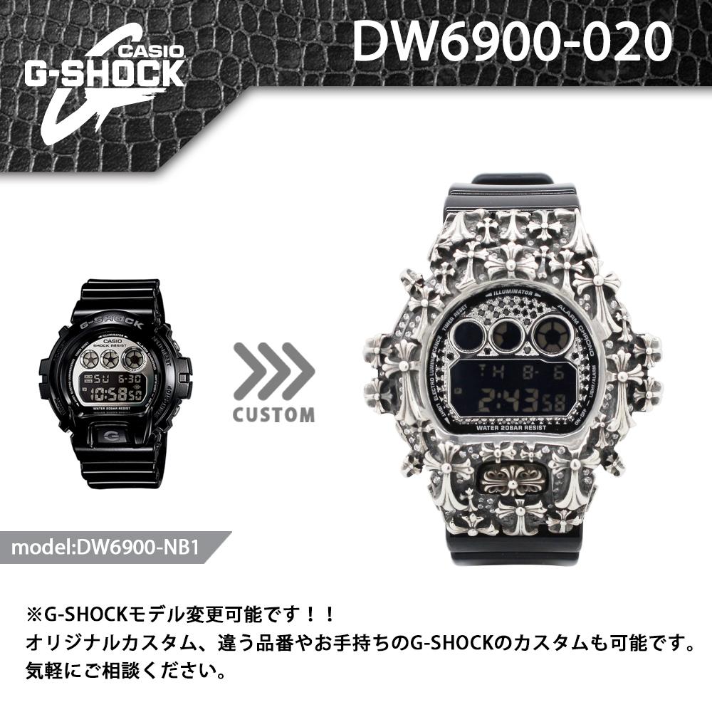DW6900-020
