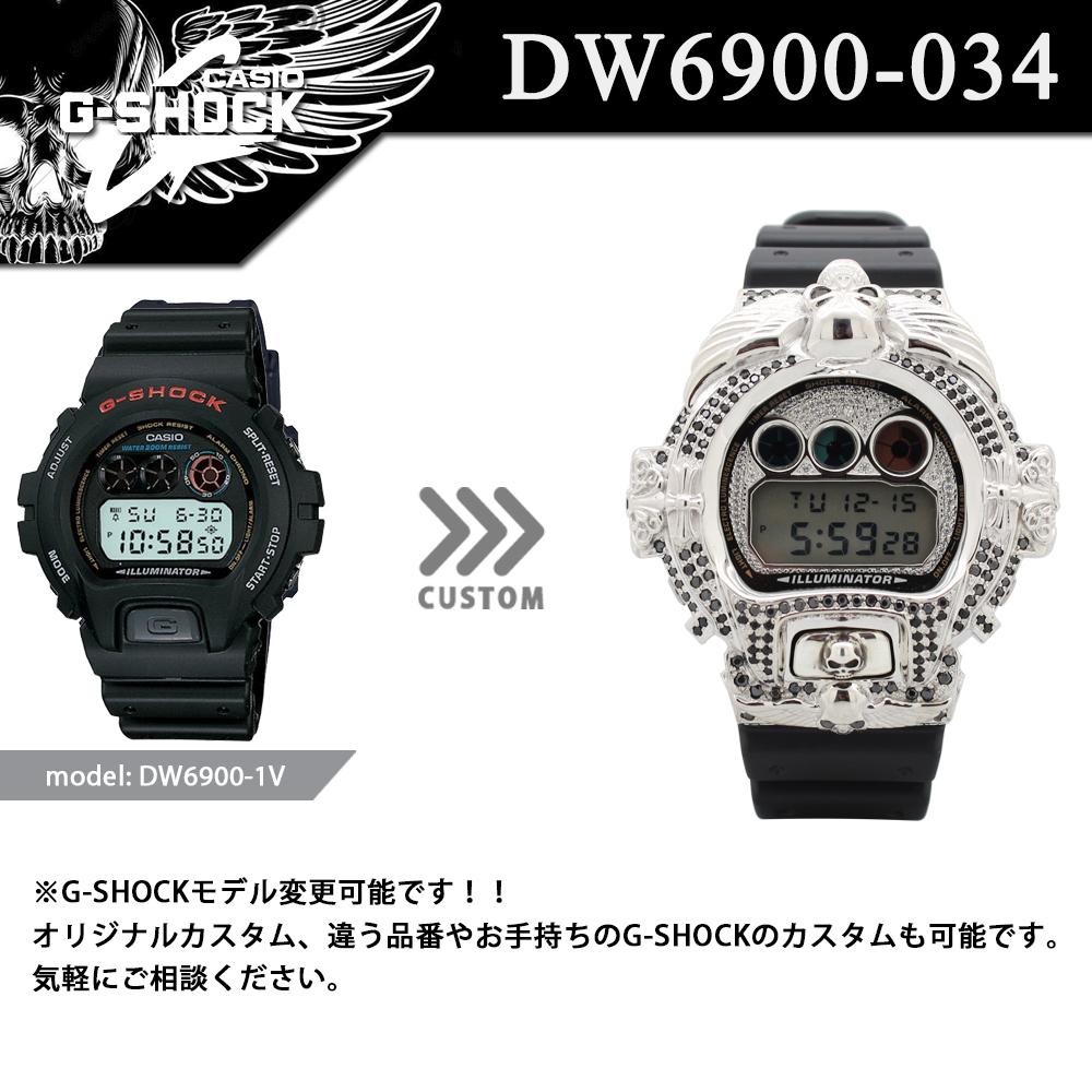 DW6900-034