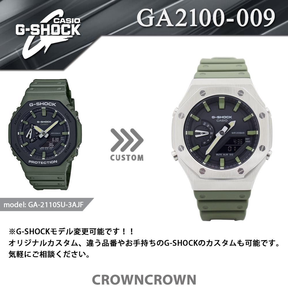 GA2100-009