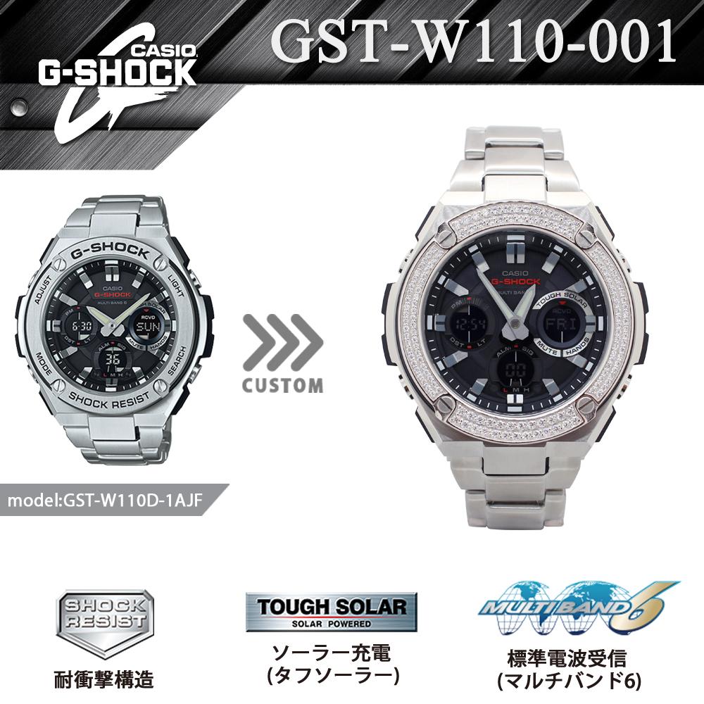 GST-W110D-1AJF